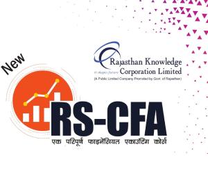 RS-CFA